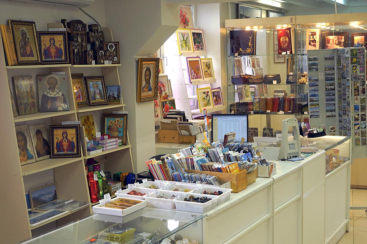Радуга магазин подарки