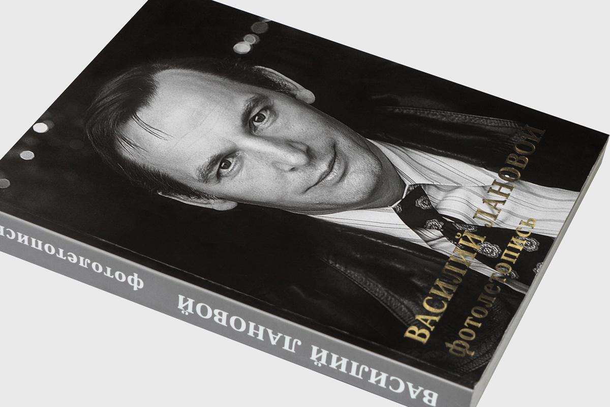 Лановой - книга - альбом