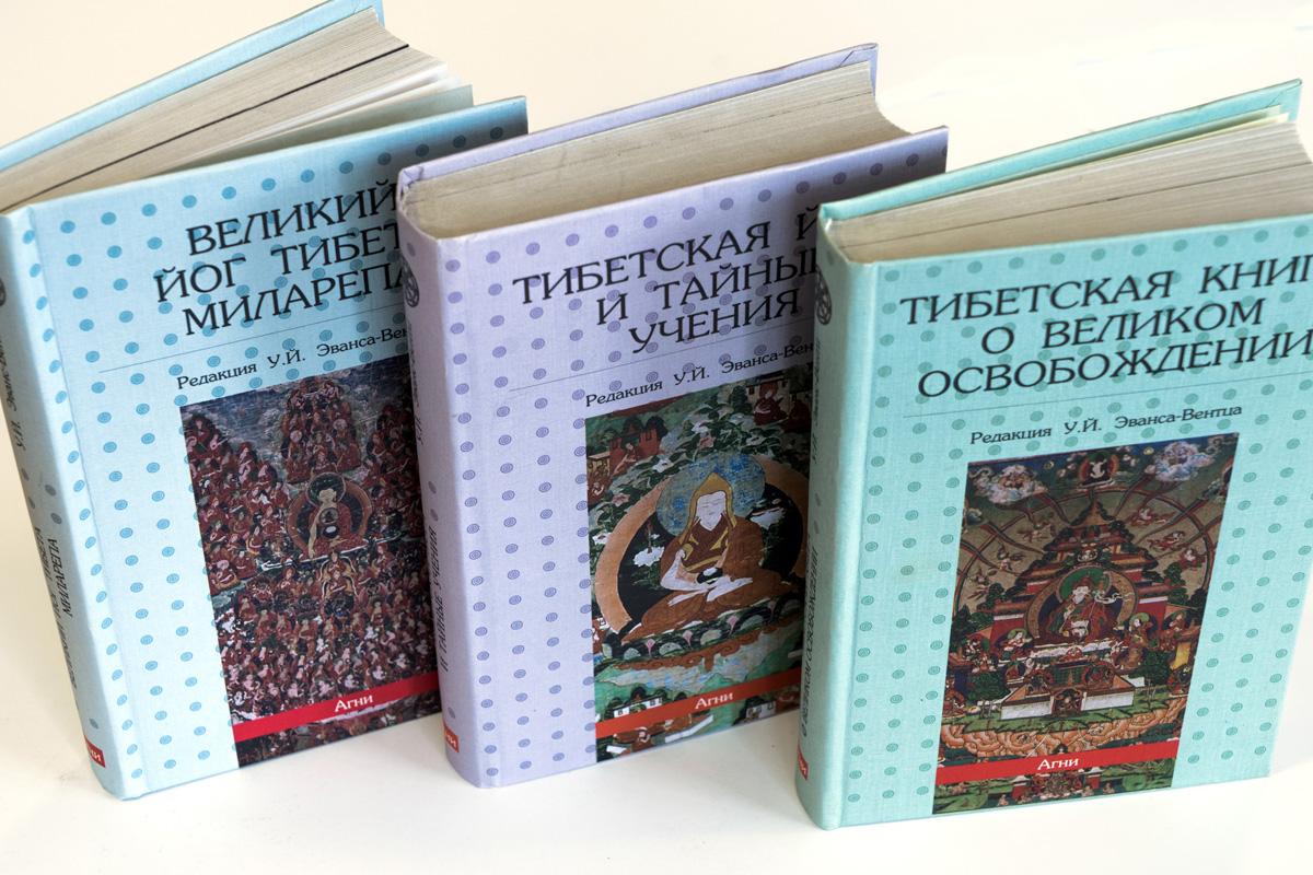 Серия - Тибетская книга