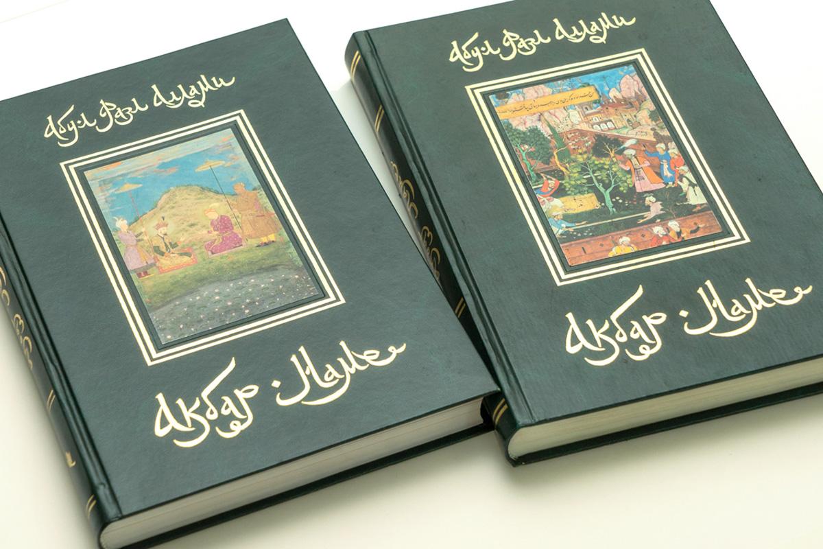 Акбар-наме - серия книг