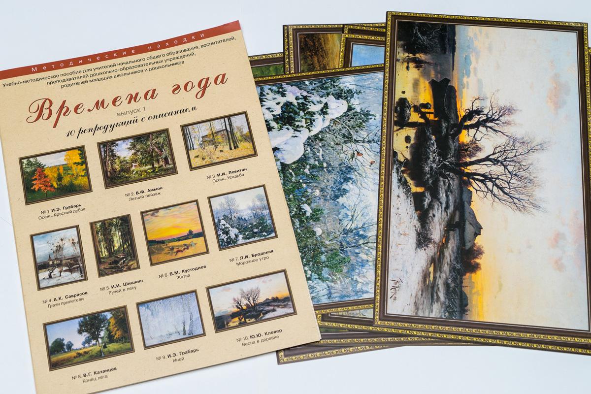 комплекты картин
