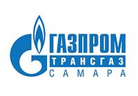 Трансгаз - Самара