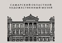Логотип Художественный музей