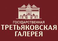 Третьяковская галерея логотип