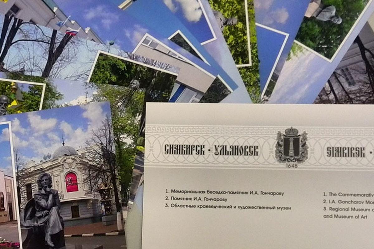 Печать на Мичурина, типография
